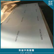 6061T651铝合金-德国愛励(Aleris) 电镀性可焊接6061-T651铝板