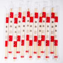 一次性外賣竹筷餐具廠家批發 OPP環保衛生打包5.0粗方便圓快餐筷