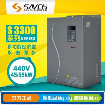 泛用型永磁同步电机专用变频器S3300-4T45G440V45KW