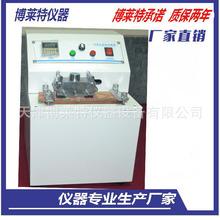 油墨脱色试验仪测试机 彩盒摩擦机 上光油墨耐磨试验机测试仪