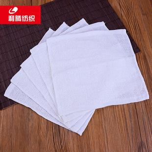 利腾纺织18G白色小方巾 25*25cm宾馆酒店一次性擦手巾航空巾批发