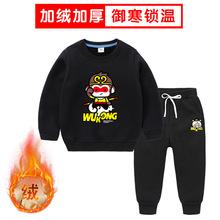 童装运动套装春秋装2018新款韩版儿童时髦加绒卫衣宝宝长袖两件套