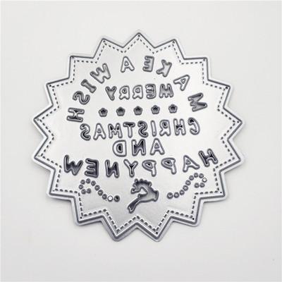 DM171圣诞新年快乐纸艺碳钢切割刀模压花模具DIY万圣节剪贴簿刀模
