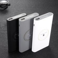 厂家直供爆款 QI无线充电器移动电源 iphone安卓手机通用无线充电