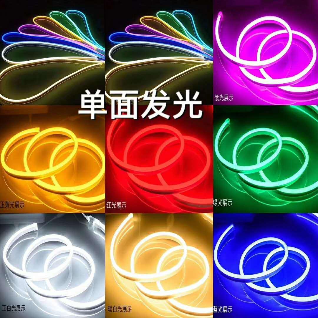 LED2835 120灯小柔性灯带6*12mm硅胶 PVC超薄广告灯箱灯条DC12V