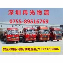 直达专线 深圳到济源货物运输专线公司/物流公司/零担/包车托运