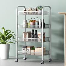 空間生活四層推車可移動置物架帶輪架子網籃架廚房架子儲物層架