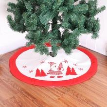 圣诞装饰品 圣诞树裙 圣诞树树裙 高档刺绣圣诞树裙 圣诞节用品