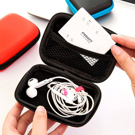 A3245 cute portable data cable storage bag Change zipper bag mobile phone line headset storage box finishing package T