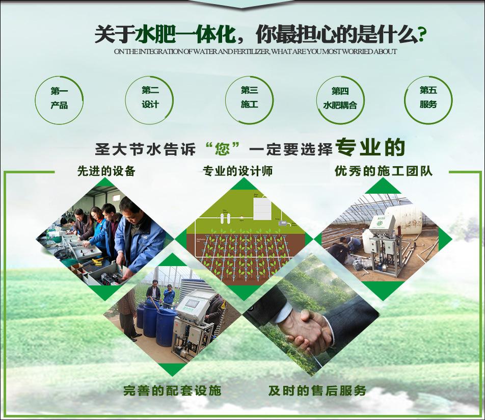 惠州闻头坝柚子园喷灌水肥一体化预算多少钱 自动控制广东施肥机