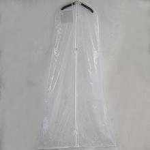 婚纱礼服防尘罩鱼尾大拖尾婚纱防尘罩拖尾婚纱防尘袋加大加宽
