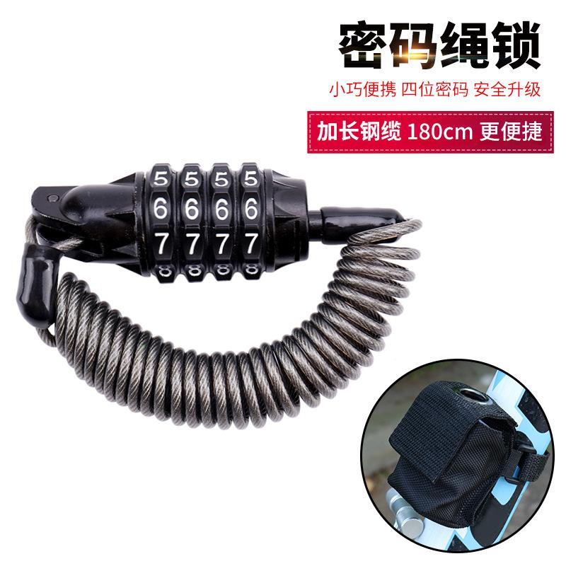 摩托车通用头盔密码锁多功能钢丝锁密码防盗锁行李锁自行车头盔锁