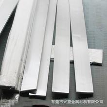 供應大量現貨7046、7049鋁合金圓棒板材六角棒 規格齊全