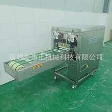 鸡柳成型机 厂家热卖 鸡柳整形机 全自动成型机 鸡柳制作加工设备