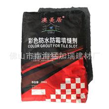 汕頭市黑色瓷磚填縫劑防水勾縫劑 外墻磚填縫劑灰色填縫劑20公斤
