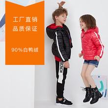 兒童羽絨服新款童裝連帽輕薄款短款男童女童中大童中小童外套批發