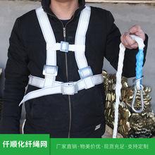 厂家供应悬挂双背高空作业半身安全带个人防护外墙清洗安全带