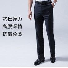 男士大码宽松西裤中老年直筒弹力蓝色长裤薄款爸爸装抗皱免烫裤子