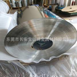 硬铝箔 硬态铝箔 单面光双面光硬态铝箔 可分切倒卷切片硬铝箔
