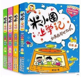 4 volumes of second grade rice circle school notes on the second grade phonetic version of the second grade extracurricular books must read children's books
