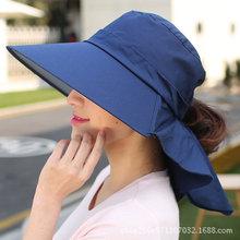 沙滩帽子女夏天潮骑行遮脸纯色太阳帽 大沿防晒女士遮阳帽