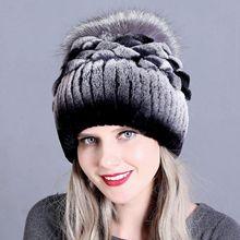 皮草帽子女冬天獭兔毛编织女帽狐狸毛针织帽冬季保暖护耳韩版礼帽