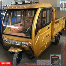 精遠特價/半封閉電動三輪車 帶篷電三輪 單排座2門2座載貨電瓶車
