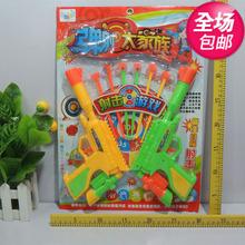 彈射軟彈槍吸板套裝目標射擊熱賣兒童益智地攤玩具槍批發吸塑吊板