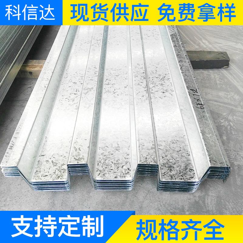 天津厂家供应YX51-342-1025型楼承板 彩钢瓦楼层板 建筑压型钢板