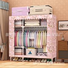 简易布艺布衣柜钢管加粗加固简约现代经济型组装钢架宿舍衣橱包邮