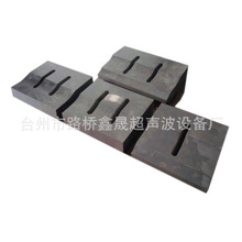 台州定做非标15KHz/20Hz塑料焊接机模具【上模下模、底模、平模】
