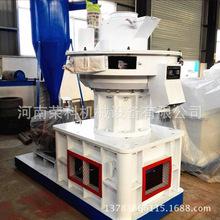 创业项目生产设备 秸秆压块机 生物颗粒生产线 稻壳颗粒机