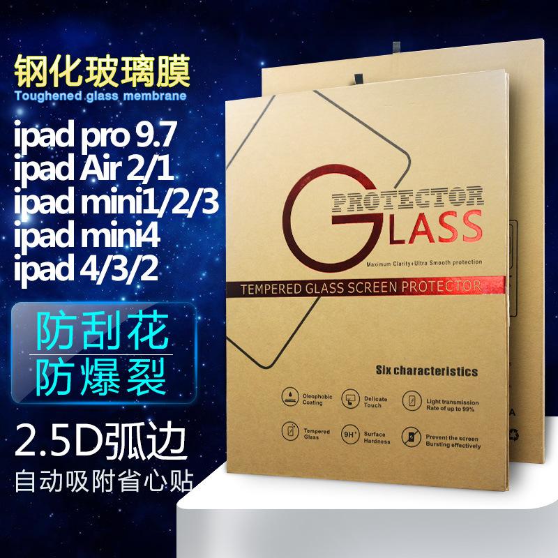 ipad 10.2 HD pro11 واقي الشاشة الزجاجي mini45 المضاد للخدش