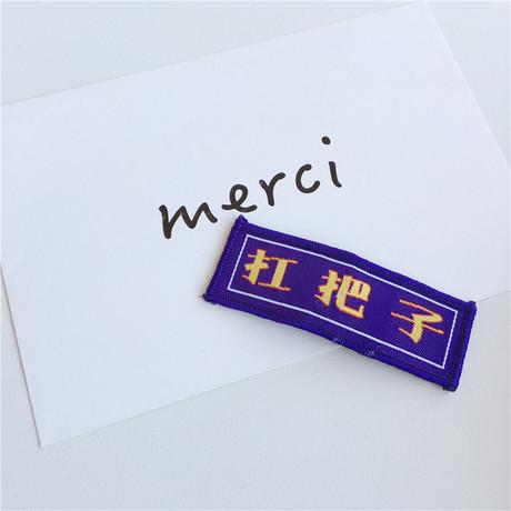 Nhật Bản dễ thương cá tính văn bản kẹp tóc bangs clip clip clip nhỏ sữa chó đẹp cô gái đăng clip gãy tóc clip trang sức