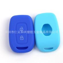 厂家批发雷诺直板包角两键汽车硅胶钥匙包锁匙软胶壳保护套生产