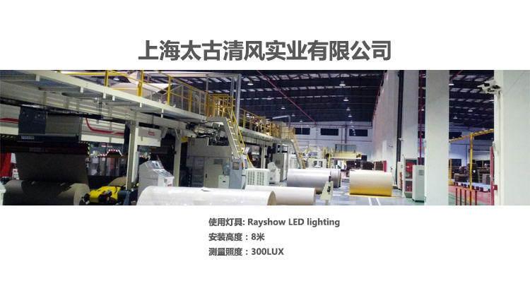<a href=http://www.yjsgf.com/index.php/photo/index/g/c/id/55.html target='_blank'>上海太古清风实业有限公司</a>