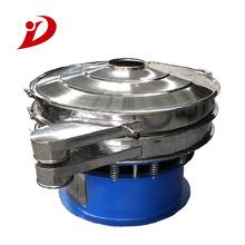 支撐劑旋振篩 鈦粉專用震動篩粉機 金屬細粉的304不銹鋼旋振篩