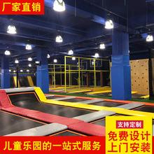 大型蹦床公园超级儿童成人健身抖音网红同款室内蹦蹦床游乐园设备