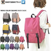 新款爆款INS日本日系乐天亚马逊正品翻盖磨砂聚酯双肩包背包书包