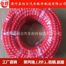 現貨供應螺旋保護套液壓膠管保護套高壓油管保護套塑料電纜保護套