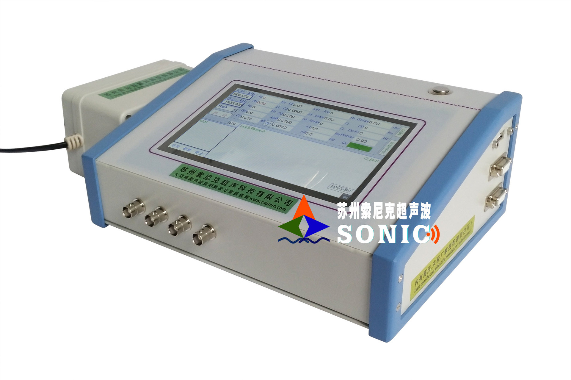 超声波阻抗分析仪