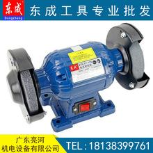 東成 臺式砂輪機 磨刀機 打磨機 125mm 5寸 S1E-FF-125 可改歐規