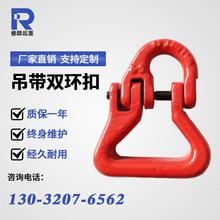 厂家直销吊钩安全吊钩 吊带双环扣环眼柔性吊带50t20m索具连接环