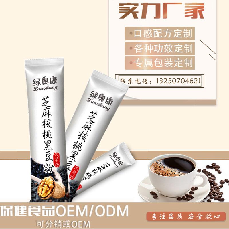 薏米杏仁核桃粉 山药红豆薏米粉冲调饮品食品源头厂家OEM代加工