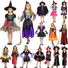 万圣节服装儿童恶毒皇后演出服女童吸血鬼巫婆女巫表演服装恐怖