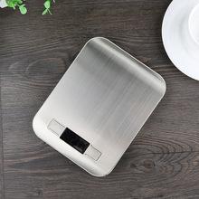 直销爆款不锈钢电子厨房秤5KG高精度厨房电子秤烘焙秤支持定制