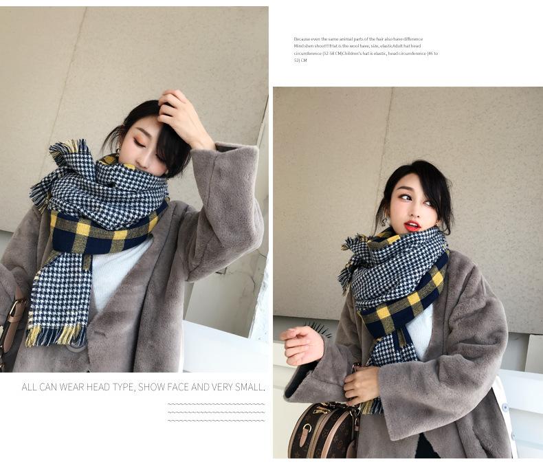 Cloth Fashion  scarf  (yellow) NHTZ0274-yellow