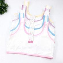 棉單層少女寬肩帶背心 女學生青春發育期文胸 7121