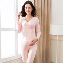 孕妇秋衣秋裤套装哺乳保暖内衣秋冬季款产后睡衣怀孕期月子服