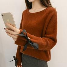 2018新款女装韩版毛绒绒圆领套头毛衣针织衫女蝴蝶结长袖打底衫